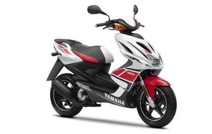 Yamaha Aerox WGP 50th Anniversary