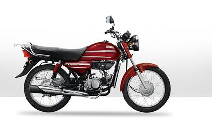 Atlas Honda CD 100