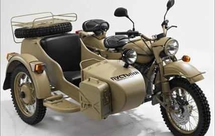 Ural Gear-Up 750