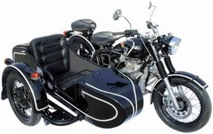 Ural Retro 750