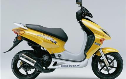Honda X8R-S