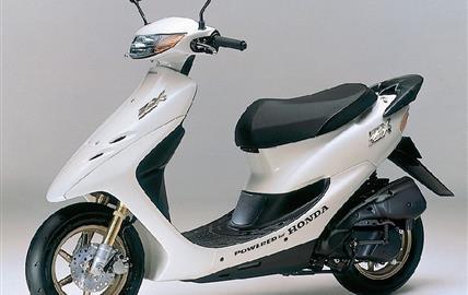 Honda Dio ST