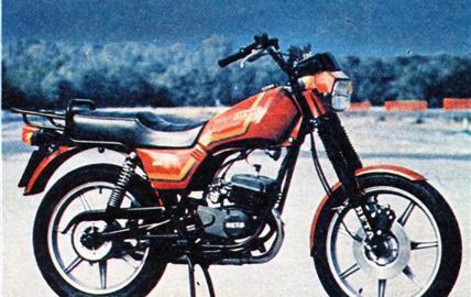 Beta Custom 125