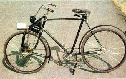 Austro Motorette