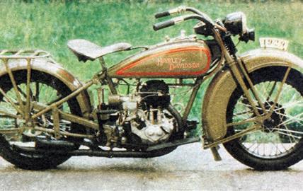 Harley-Davidson 500 C