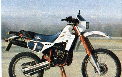 KTM GXE 50