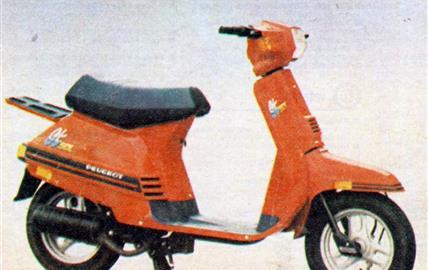 Peugeot ST 50 L