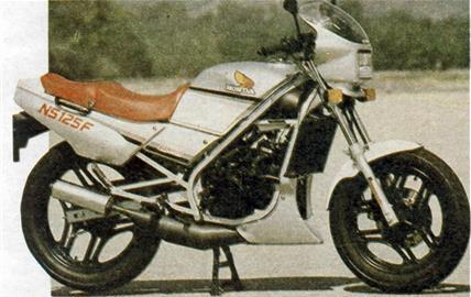Honda NS 125 F