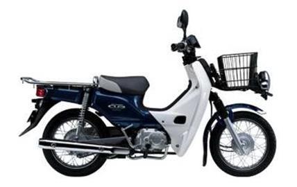 Honda Super Cub Pro 110