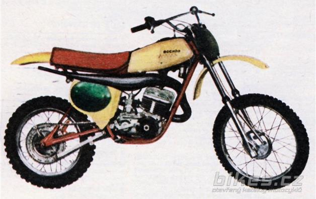 Voschod 250 SKU-3