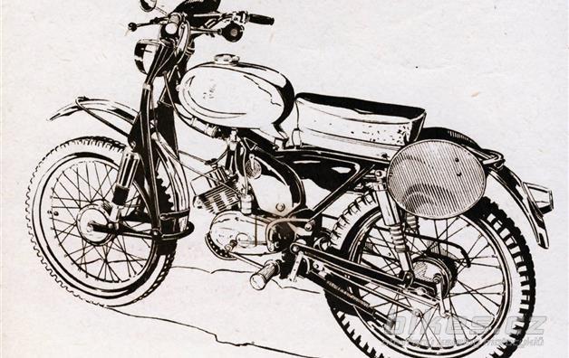 Simson GS 50