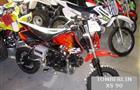 Tomberlin XS 90