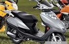 Dafra Smart 125