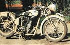 Ardie RBK 505