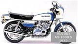 Thumbnail image for http://media.bikes.cz/Photo/img_60160O34560O173971O33O15358218OBO04507O0854O3.jpg?text=Suzuki GS 1000 S