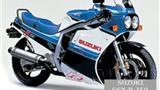 Thumbnail image for http://media.bikes.cz/Photo/img_60160O34560O205552O33O18146058OBO04507O0854O3.jpg?text=Suzuki GSX-R 750